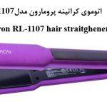 اتو موی کراتینه